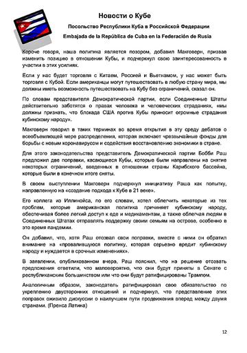 https://forumupload.ru/uploads/0011/90/c9/13/t170432.png