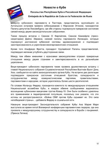 http://forumupload.ru/uploads/0011/90/c9/13/t173234.png