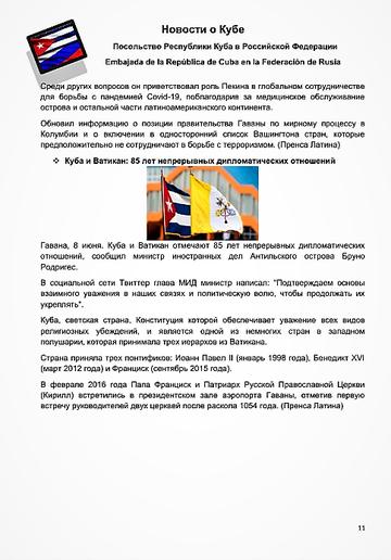 https://forumupload.ru/uploads/0011/90/c9/13/t173493.png