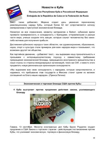 http://forumupload.ru/uploads/0011/90/c9/13/t174787.png