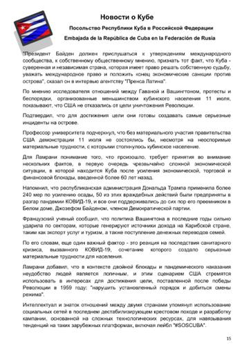 http://forumupload.ru/uploads/0011/90/c9/13/t174994.png