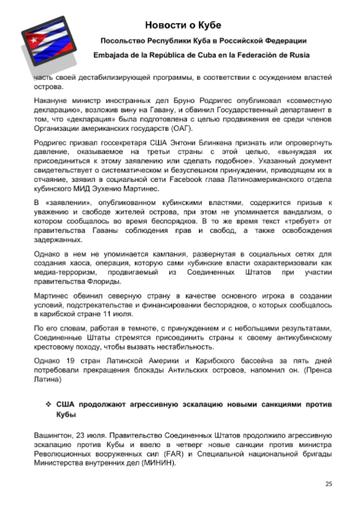 http://forumupload.ru/uploads/0011/90/c9/13/t175901.png