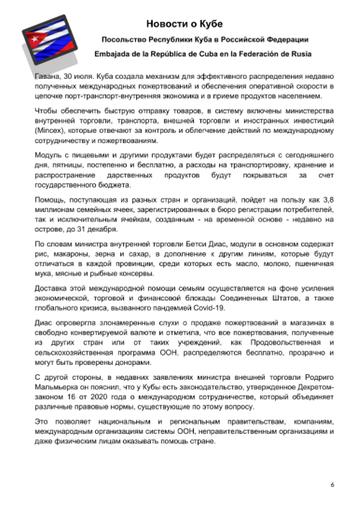 http://forumupload.ru/uploads/0011/90/c9/13/t176101.png