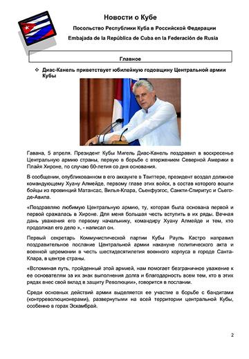 https://forumupload.ru/uploads/0011/90/c9/13/t176726.png