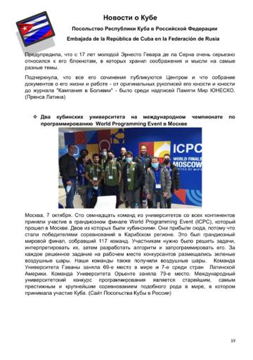 http://forumupload.ru/uploads/0011/90/c9/13/t177125.png