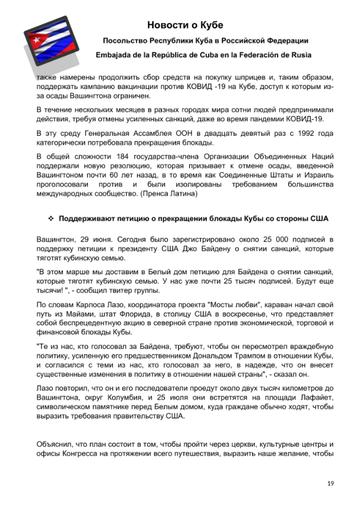 http://forumupload.ru/uploads/0011/90/c9/13/t177233.png