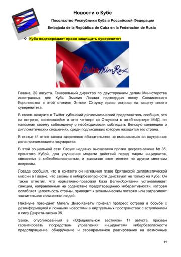 http://forumupload.ru/uploads/0011/90/c9/13/t178408.png