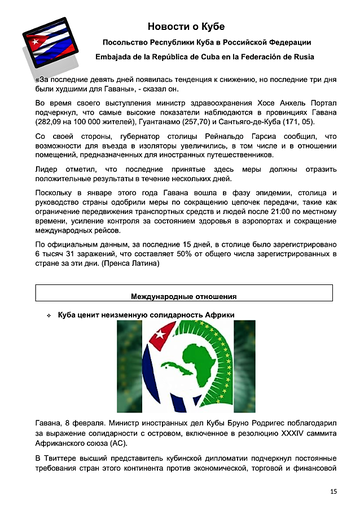 https://forumupload.ru/uploads/0011/90/c9/13/t178713.png
