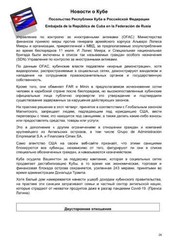 http://forumupload.ru/uploads/0011/90/c9/13/t17921.png