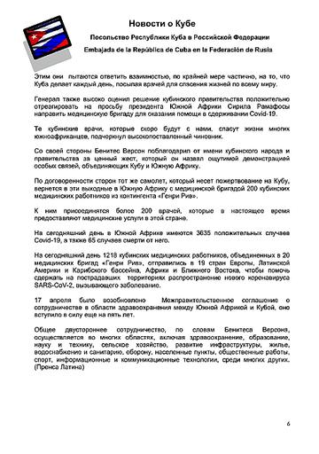 https://forumupload.ru/uploads/0011/90/c9/13/t181323.png