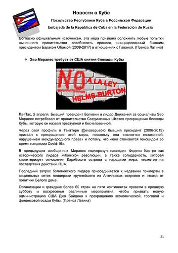 https://forumupload.ru/uploads/0011/90/c9/13/t182105.png