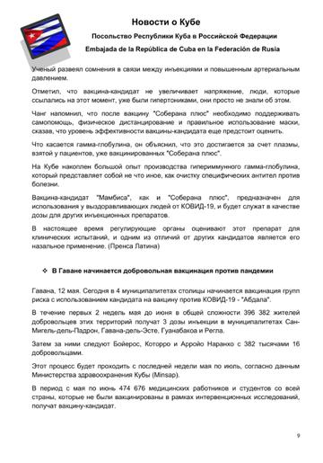 http://forumupload.ru/uploads/0011/90/c9/13/t185095.png