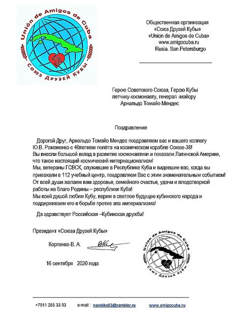 http://forumupload.ru/uploads/0011/90/c9/13/t187481.jpg