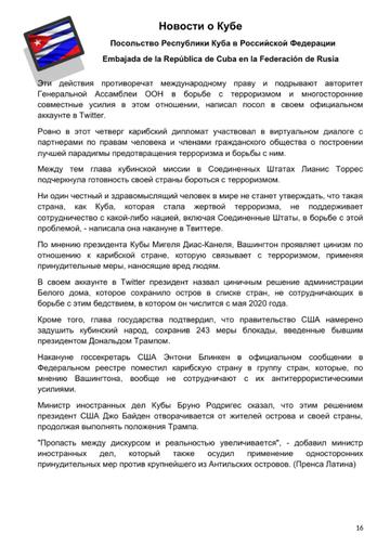 http://forumupload.ru/uploads/0011/90/c9/13/t189156.png