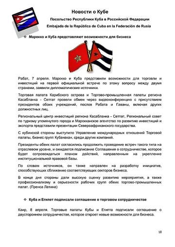 https://forumupload.ru/uploads/0011/90/c9/13/t189460.png