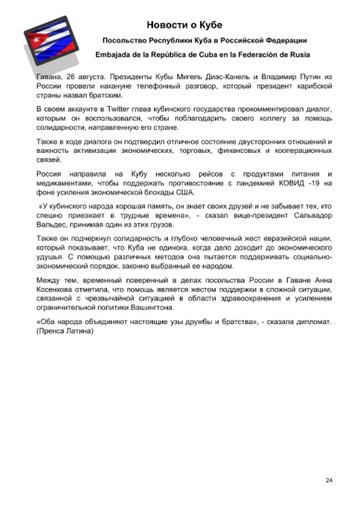 http://forumupload.ru/uploads/0011/90/c9/13/t190937.png