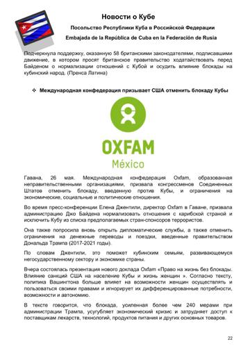 http://forumupload.ru/uploads/0011/90/c9/13/t192563.png