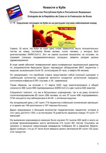 http://forumupload.ru/uploads/0011/90/c9/13/t192929.png
