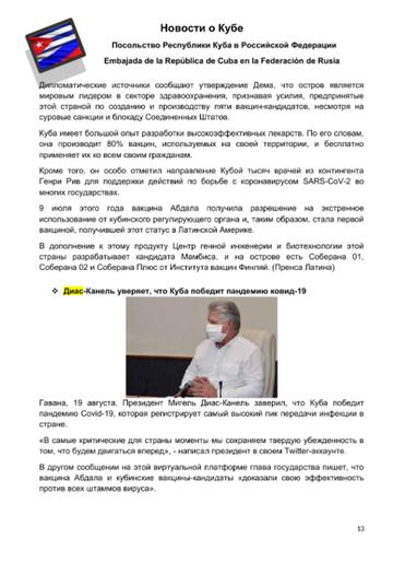http://forumupload.ru/uploads/0011/90/c9/13/t194374.png