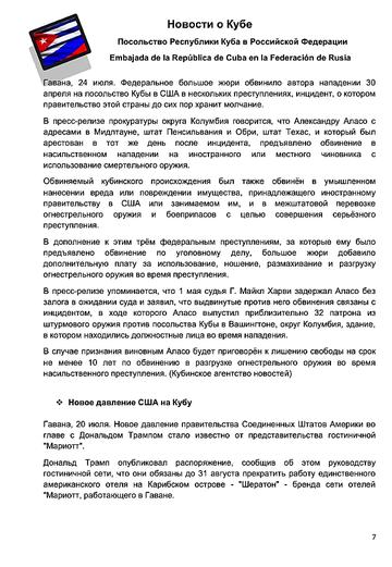 https://forumupload.ru/uploads/0011/90/c9/13/t194783.png