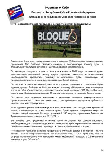 http://forumupload.ru/uploads/0011/90/c9/13/t197909.png