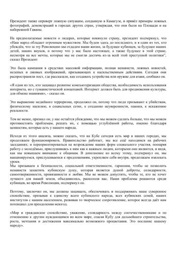 http://forumupload.ru/uploads/0011/90/c9/13/t198140.png