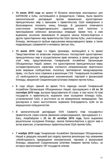 http://forumupload.ru/uploads/0011/90/c9/13/t199802.png