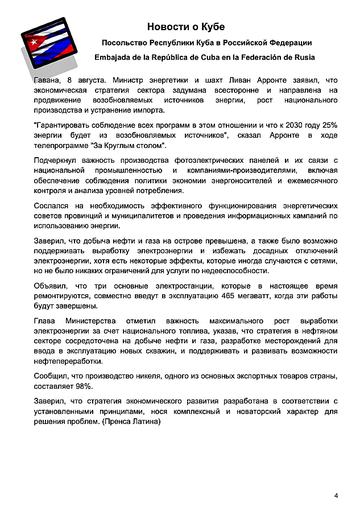 https://forumupload.ru/uploads/0011/90/c9/13/t203844.png