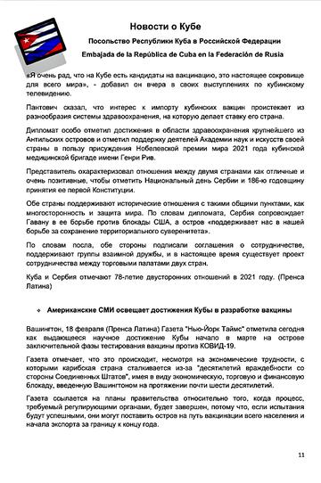 https://forumupload.ru/uploads/0011/90/c9/13/t204295.png