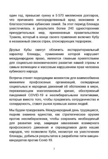 http://forumupload.ru/uploads/0011/90/c9/13/t204878.png