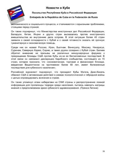 http://forumupload.ru/uploads/0011/90/c9/13/t205039.png