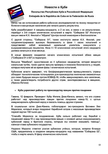 https://forumupload.ru/uploads/0011/90/c9/13/t206051.png