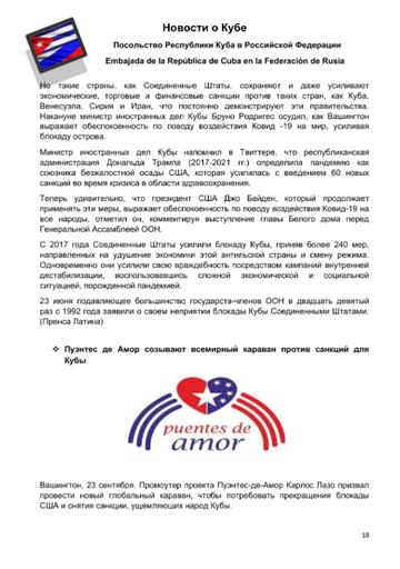 http://forumupload.ru/uploads/0011/90/c9/13/t206629.png