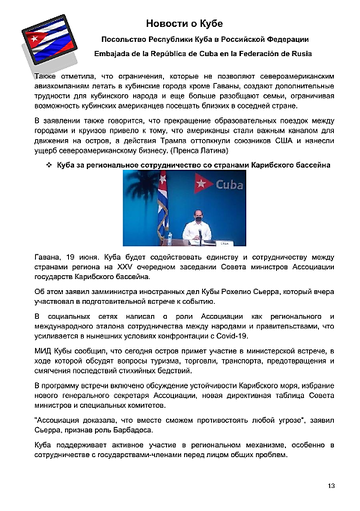 https://forumupload.ru/uploads/0011/90/c9/13/t206717.png