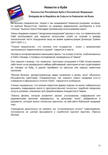 http://forumupload.ru/uploads/0011/90/c9/13/t206885.png