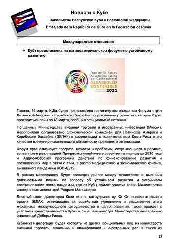 https://forumupload.ru/uploads/0011/90/c9/13/t20756.png