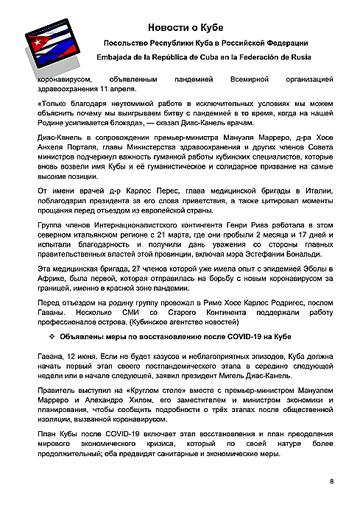 https://forumupload.ru/uploads/0011/90/c9/13/t207881.png