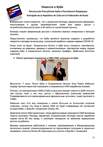 https://forumupload.ru/uploads/0011/90/c9/13/t207911.png
