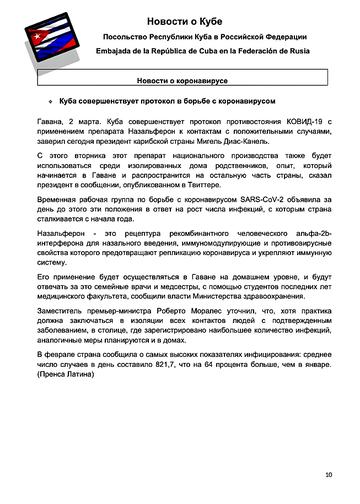 https://forumupload.ru/uploads/0011/90/c9/13/t208169.png