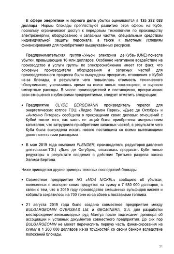 http://forumupload.ru/uploads/0011/90/c9/13/t208818.png