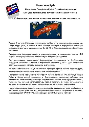 https://forumupload.ru/uploads/0011/90/c9/13/t210676.png