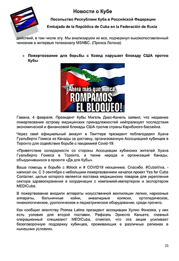 https://forumupload.ru/uploads/0011/90/c9/13/t212034.png