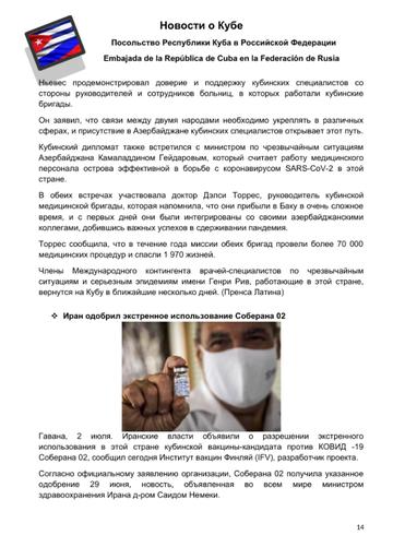 http://forumupload.ru/uploads/0011/90/c9/13/t213425.png