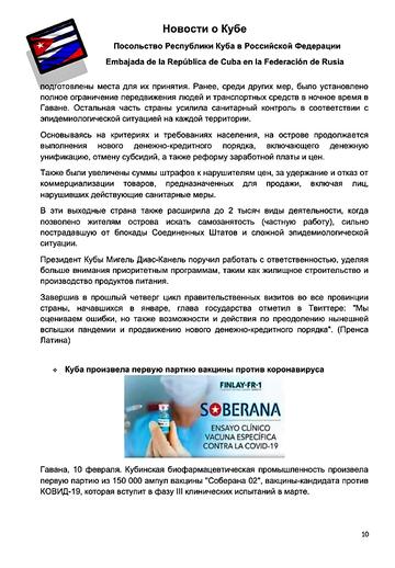 https://forumupload.ru/uploads/0011/90/c9/13/t21475.png
