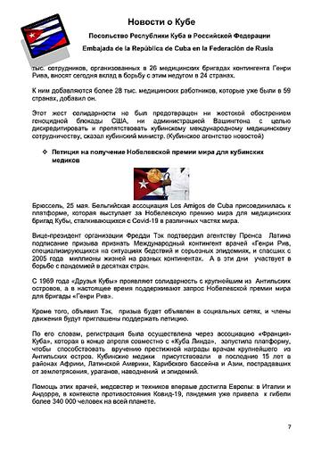 https://forumupload.ru/uploads/0011/90/c9/13/t214940.png