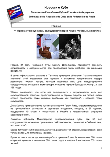 http://forumupload.ru/uploads/0011/90/c9/13/t214944.png