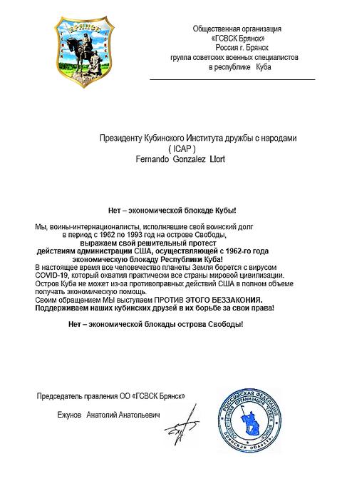http://forumupload.ru/uploads/0011/90/c9/13/t215736.png
