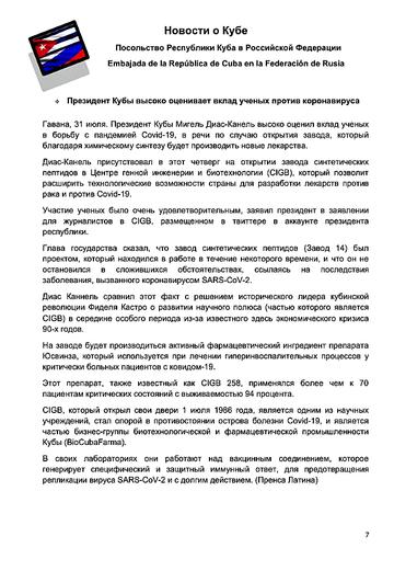 https://forumupload.ru/uploads/0011/90/c9/13/t216229.png
