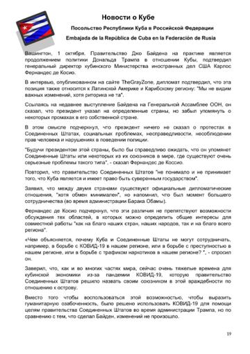 http://forumupload.ru/uploads/0011/90/c9/13/t216450.png