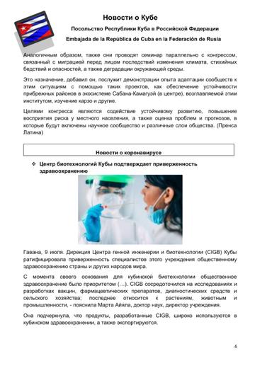 http://forumupload.ru/uploads/0011/90/c9/13/t21751.png